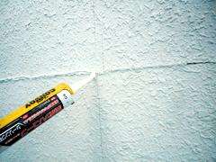 モルタル外壁のひび割れ修理レンガ・ブロック塀・フェンスの一部取り替え