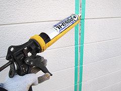 サイディング外壁の亀裂修理レンガ・ブロック塀・フェンスの一部取り替え
